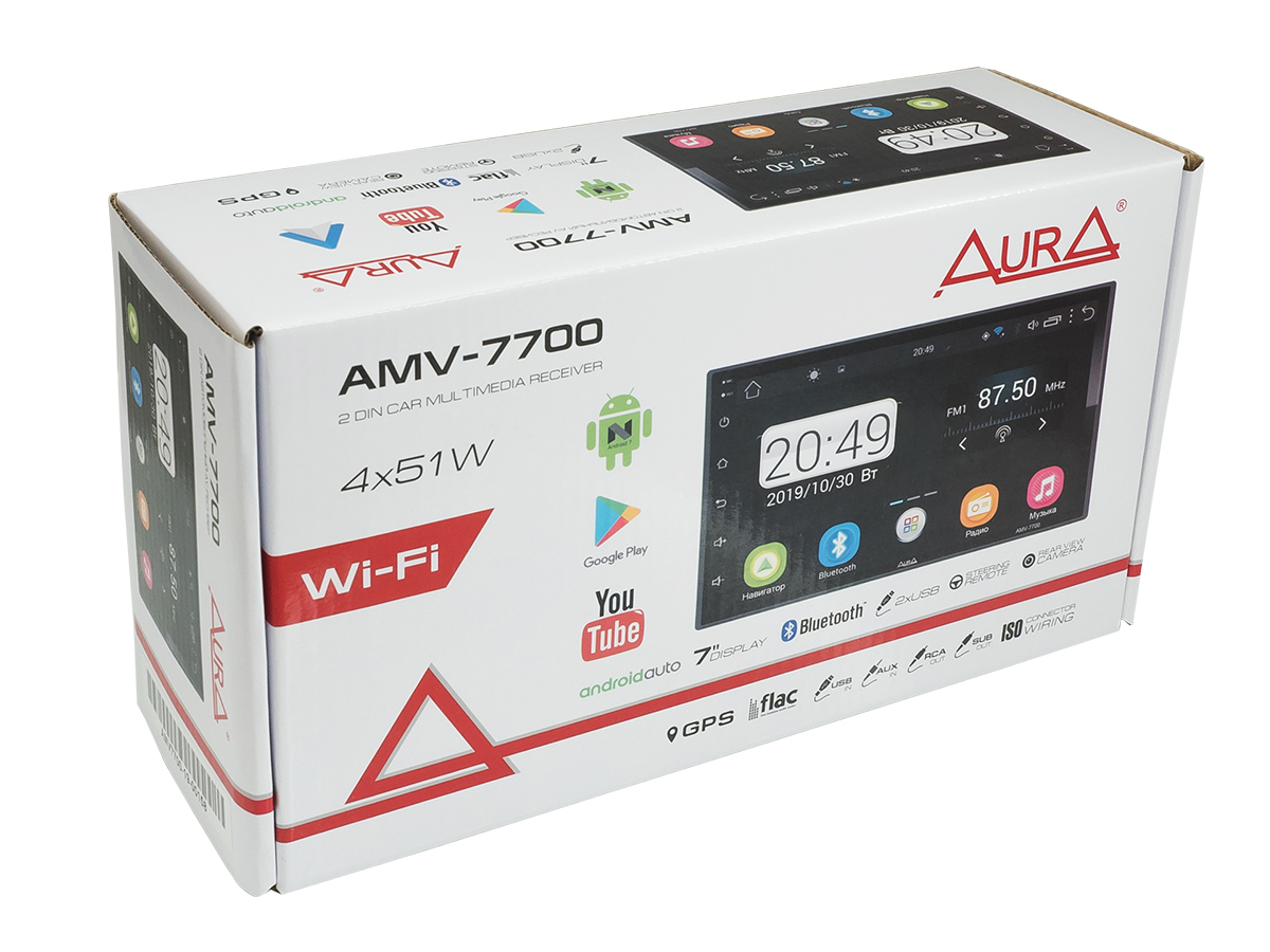 AMV-7700