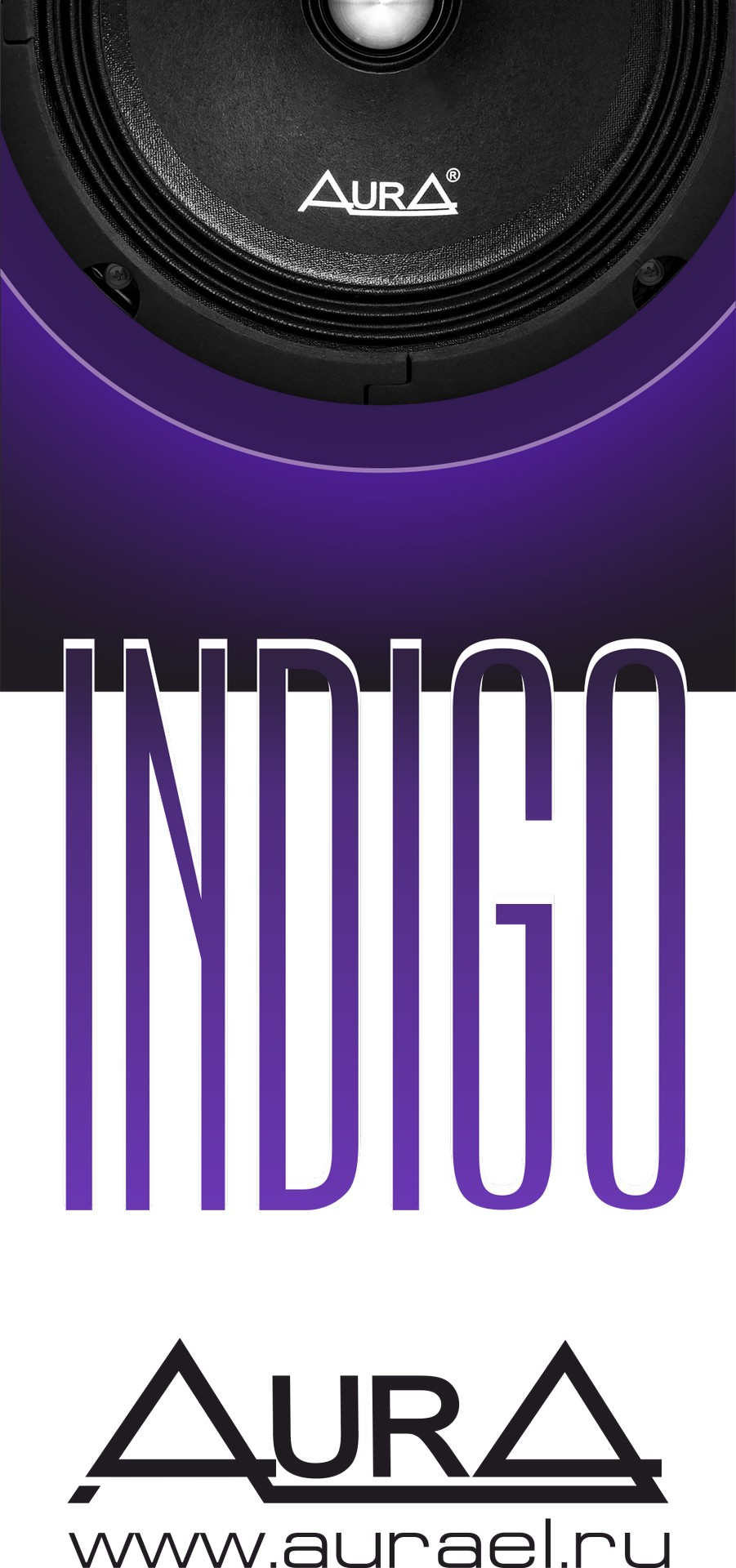 Indigo_180x80