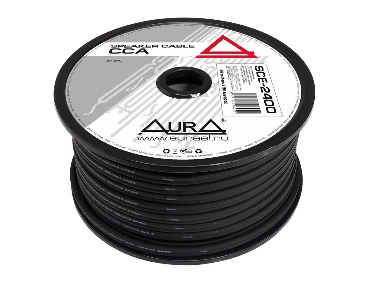 Акустические кабели, омедненный алюминий (CCA)