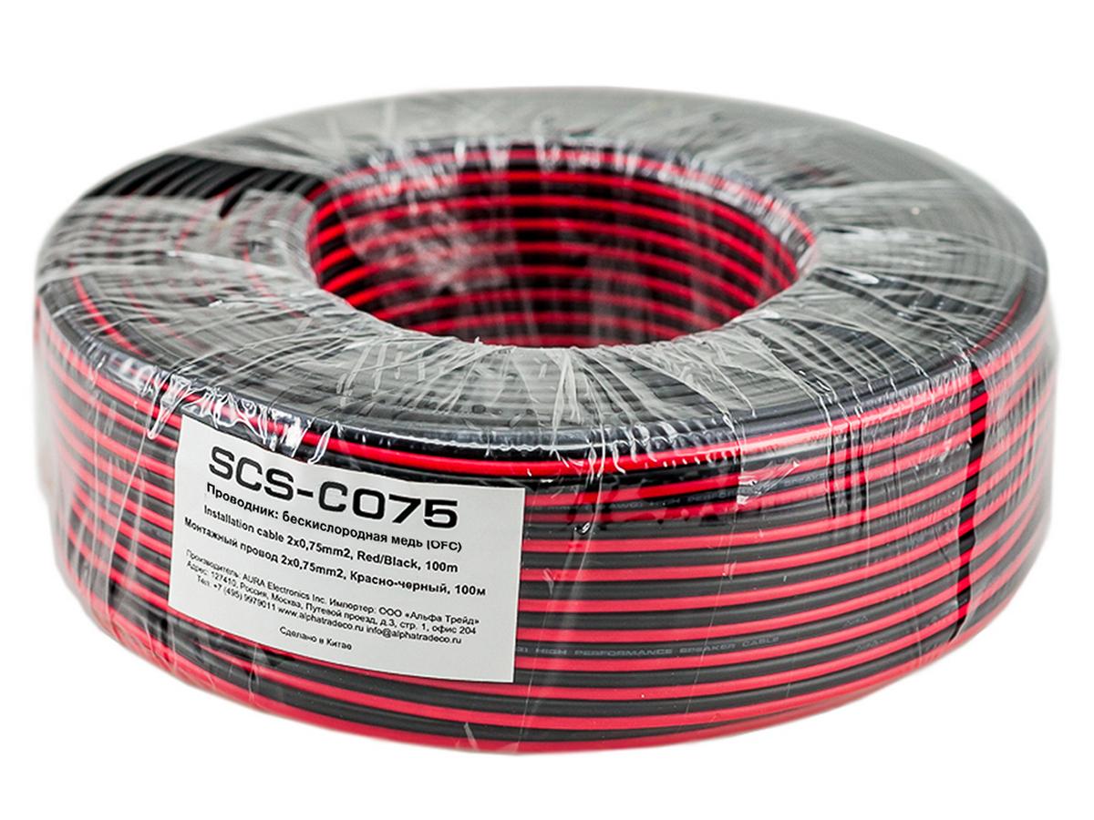 SCS-C075
