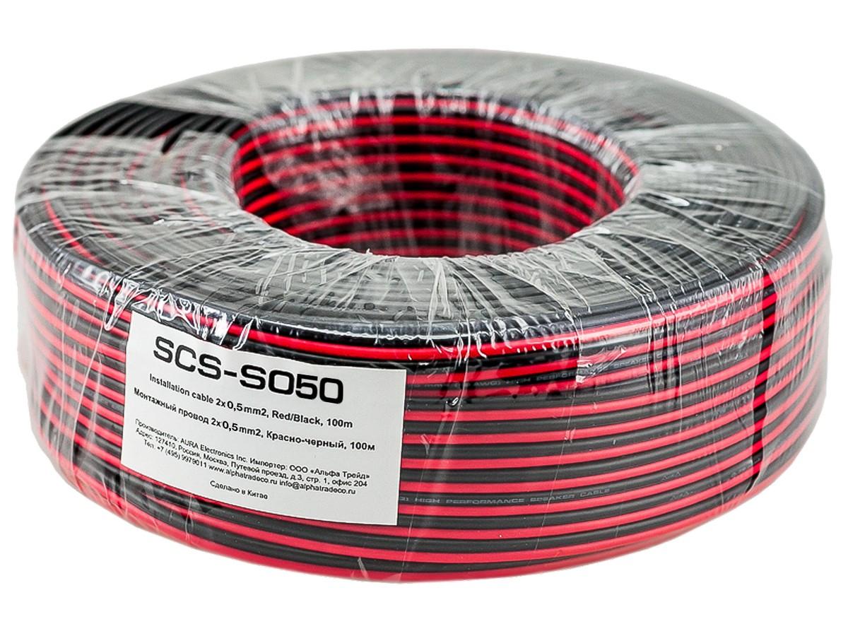 scs-s050