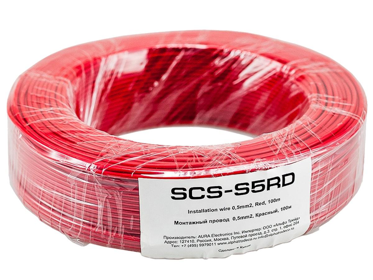 scs-s5rd