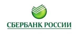 sberbank_russia_logo