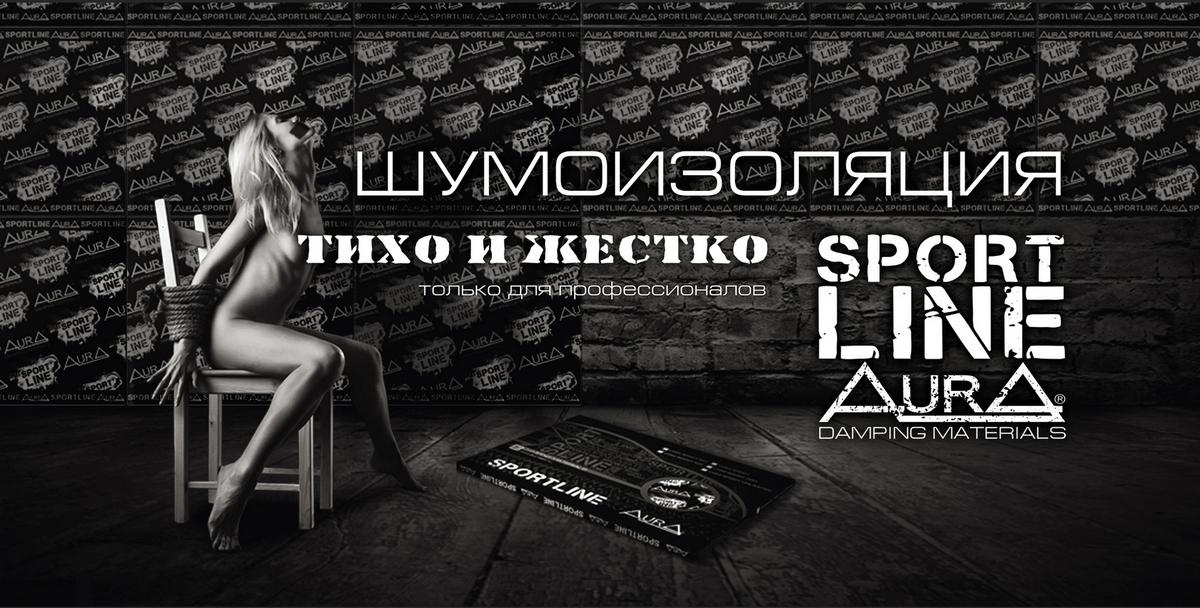 Sport_line